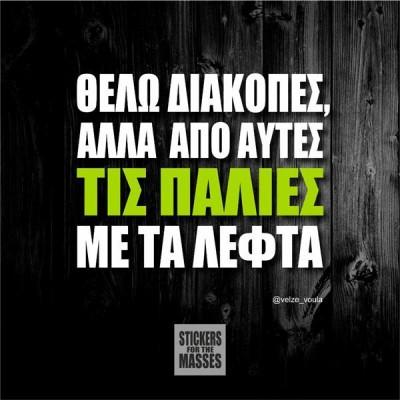 ATAKES3