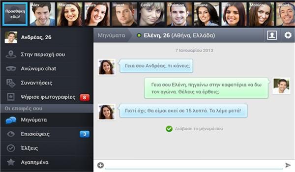 badoo chat chat web