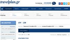 cheal-flights-travelplan-search