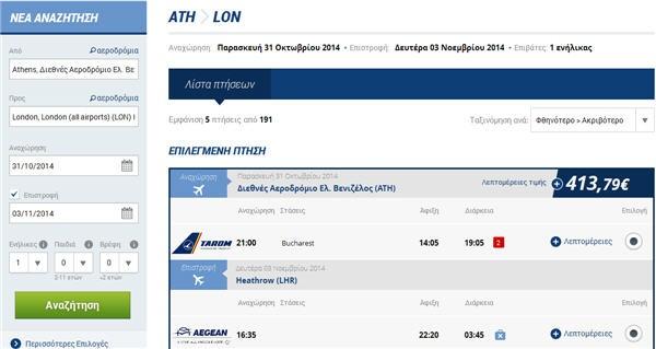 cheal-flights-travelplan