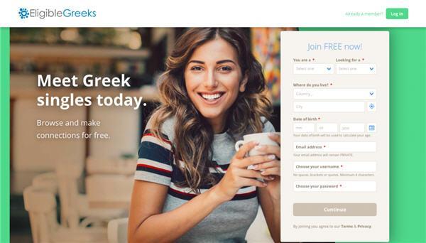 Δωρεάν ιστοσελίδα γνωριμιών χωρίς εγγραφή
