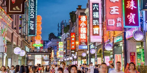 Καλυτερο κινέζικο eshop site