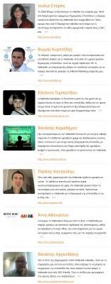 webnode-ftiaxe-dorean-site-paradeigmata-eshops