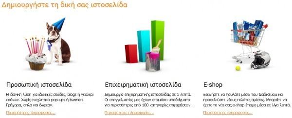 webnode-ftiaxe-dorean-site-site-blog