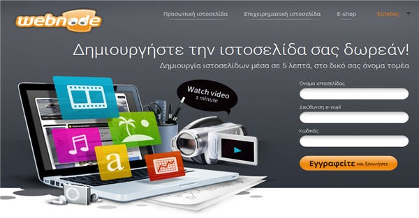 webnode-ftiaxe-dorean-site